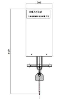 LJZC型重锤式料位计